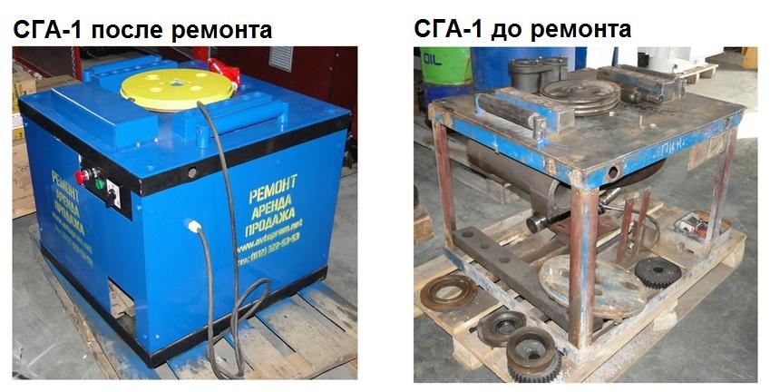 remont-stankov-gibki-armatury-v-spb.jpg